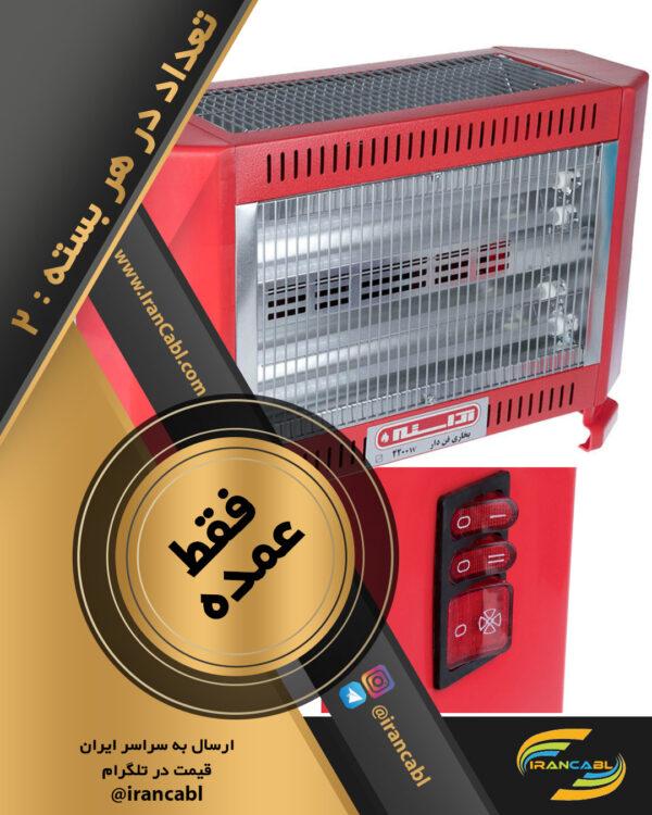 بخاری برقی فن دار آراسته 2200 وات