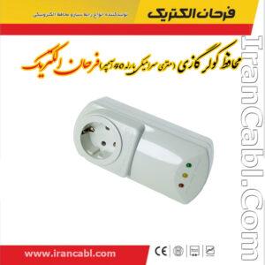 فرحان الکتریک محافظ کولر گازی
